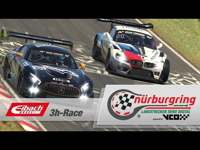 Eibach 3h-Race – Digital Nürburgring Endurance Series powered by VCO