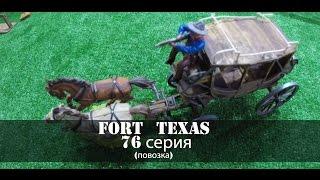 Обзор показ игра детские игрушки для детей про игрушечные  солдатики играть война как мультик тв 76