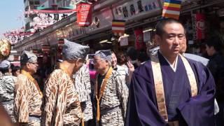 Honeymoon Backpacking - Kinryu No Mai in Sensoji Temple