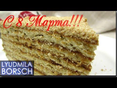 # 38 Самый вкусный МЕДОВИК / торт медовик на СКОВОРОДЕ
