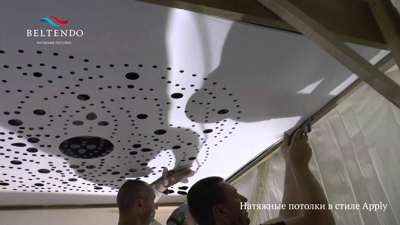Натяжной потолок своими руками (видео) - Ривьера 99