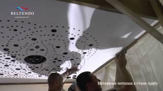 Монтаж резного натяжного потолка Apply, Одесса, Украина Carved stretch ceilings(, 2015-05-23T13:24:46.000Z)