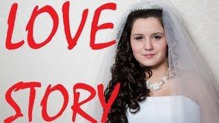 LOVE STORY и сборы жениха и невесты(моя история)!!!