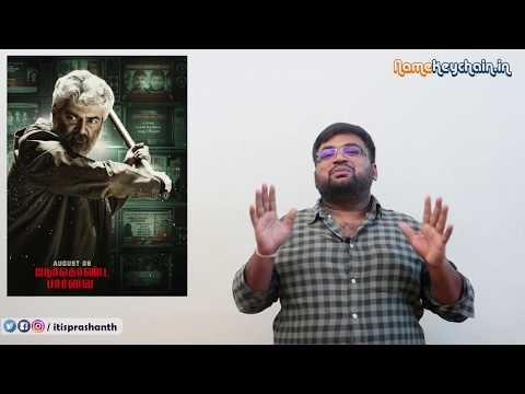 Nerkonda Paarvai review by Prashanth