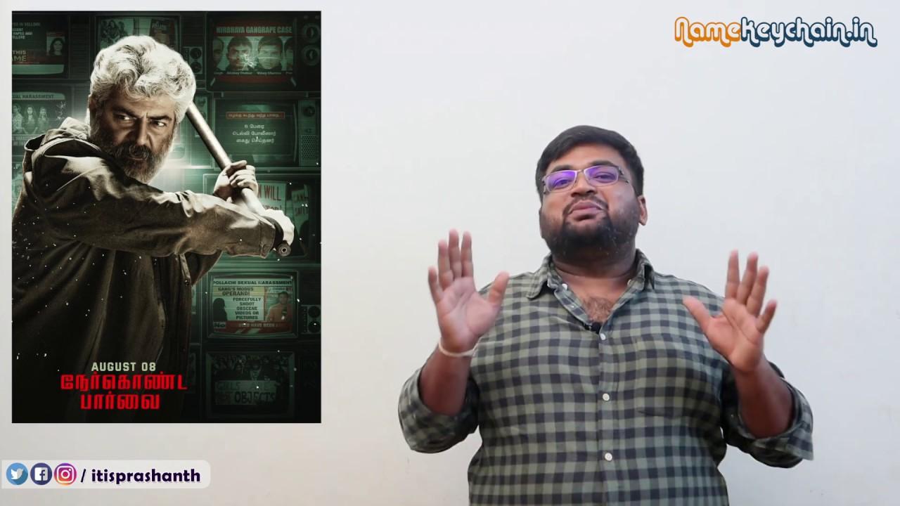 Download Nerkonda Paarvai review by Prashanth