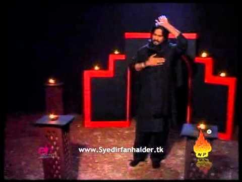Irfan Haider Nauha Ye Azadari Rahe 2011