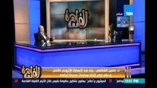 د.حسين الشافعي :روسيا تدرس إنشاء مركز فضائي علمي في مصر لثقتهم انها بوابة العالم العربي