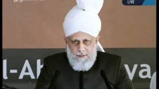 Tamil Friday Sermon 16th September 2011 - Islam Ahmadiyya