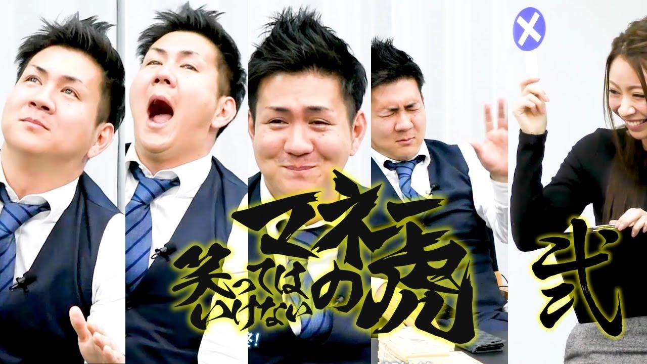小林 マネー の 虎