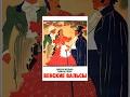 Венские вальсы 1934 фильм mp3