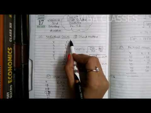 STATISTICS EXERCISE 15.2 VARIANCE AND STANDARD DEVIATION CLASS XI QUESTION 1 TO 10 SOLUTION