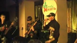 Самопал - ЗАГС (Рок и Рэп против СПИДа 2008)
