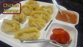 How To Make Chicken Momos At Home | Steamed Chicken Momos Recipe | My Kitchen My Dish