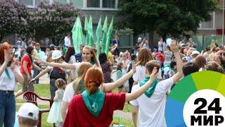 Смотреть видео «Московская смена» – лагерь по соседству: как дети отдыхают летом в городе - МИР 24 онлайн