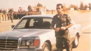 vuclip Basel Al Assad - ألف رحمة ونور تنزل على روحك الطاهرة.flv