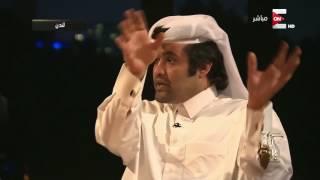 كل يوم - لقاء مع المتحدث بإسم المعارضة القطرية وضابط مخابرات قطري سابق .. مع عمرو أديب