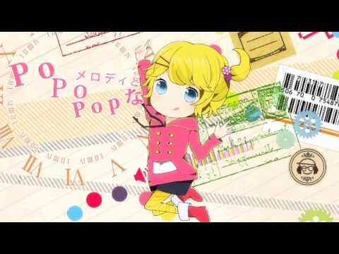【IA ROCKS】too Cute!【カバー】