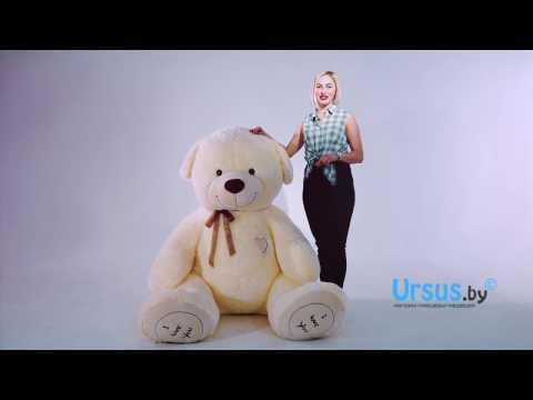 Мягкие игрушки купить в минске для детей и взрослых. Быстрая доставка по всей. Мягкая игрушка 'медведь мика' fancy 130 см. | minsktoys. By. Мягкая.