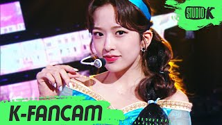 [K-Fancam] 아이즈원 안유진 직캠 '환상동화' …