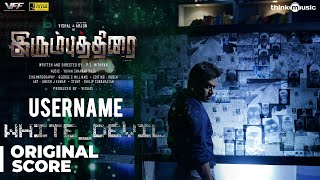 Irumbuthirai | Username White Devil Background Score | Vishal, Arjun | Yuvan Shankar Raja