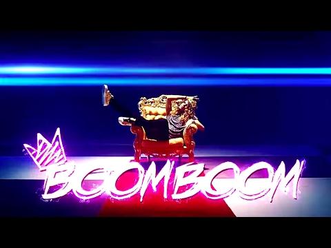 Tonny Boom - BOOMBOOM