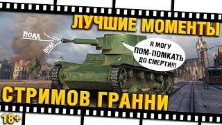 #ЛМСГ 40 - ПАЦАНЫ ЭТО КОРТЕЖ