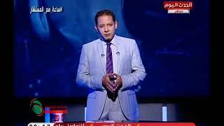 المستشار محمد مهران ينفعل على الهواء بسبب حادث قطار البدرشين ويوجه رسالة حادة للمسئولين