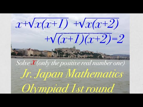 Jr. Japan Mathematics  Olympiad 1st round