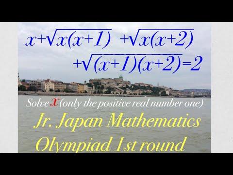 Jr. Japan Mathematics  Olympiad 1st round