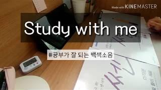 [노베]한의대 도전기 | New 미적분(2015개정) …