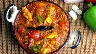 Kadai Paneer Recipe   Homemade Kadai Paneer Recipe    Village Travel Food