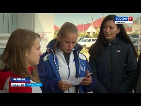 Несколько сотен спортсменов покинули краевую федерацию фигурного катания в Барнауле