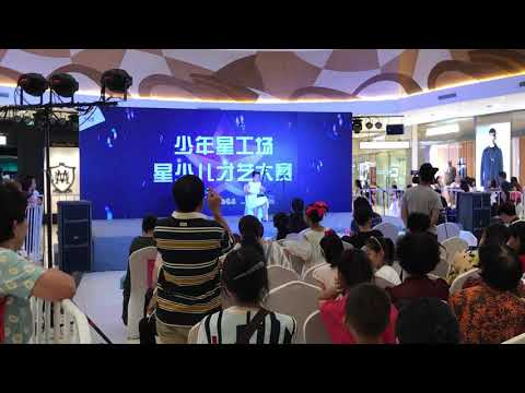 China-Shandong Yantai Shopping Mall