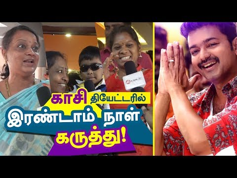 """""""MERSAL"""" Movie Public Opinion: DAY - 2 at KASI Theatre   Public Review"""