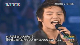 동방신기) 'Shine' HEY!HEY!HEY! LIVE [KOR/JAP/ENG SUB]