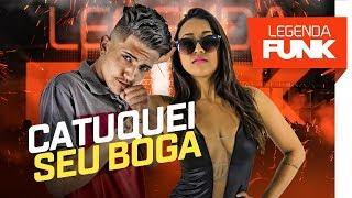 Baixar MC Digu e MC Keron - Vou Catucar Seu Boga (DJ KR3)