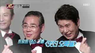불량시니어클럽 - 트로트 댄스 그룹 도전기 4부_#003 thumbnail