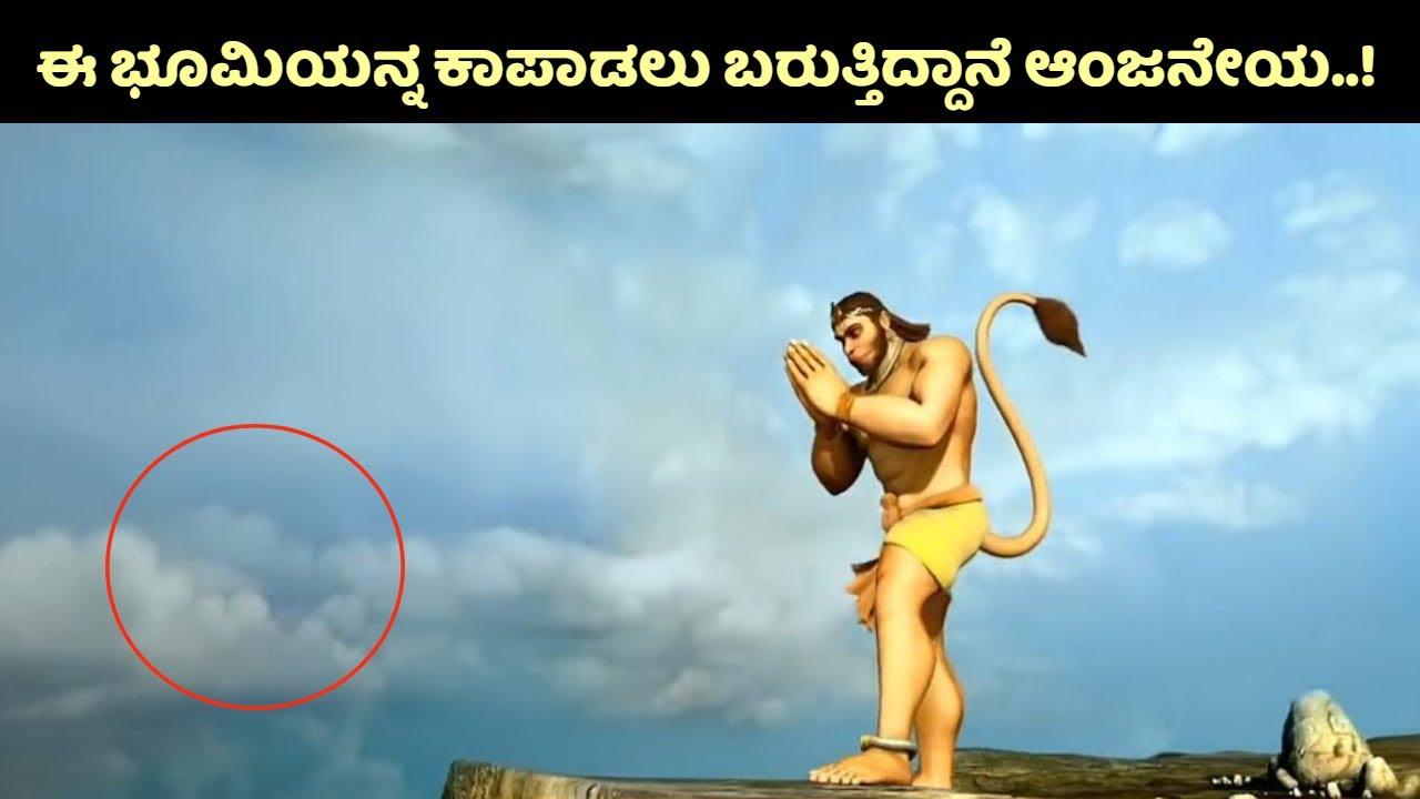Koranti Hanuman Temple, Gulbarga | Kalaburgi | Gulbarga News | Gulbarga Tourist Places | ಗುಲ್ಬರ್ಗ
