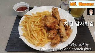 Deep fried chicken wings no fl…