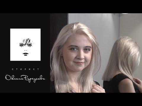 Платиновый блонд | Окрашивание волос в платиновый блонд из розового и голубого цвета
