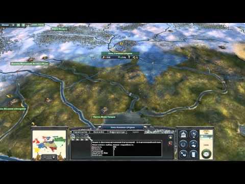 Knights and merchants: the shattered kingdom (Война и мир: Вторая Корона) миссия 6 ч.1 (прохождение)