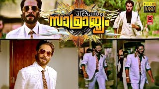 Samrajyam Full Movie Malayalam | Mammootty Malayalam Full Movie | Malayalam Super Hit Movies