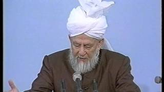 Urdu Khutba Juma on March 6, 1998 by Hazrat Mirza Tahir Ahmad