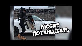 BugagaTV ЛЮБИТ ПОТАНЦЕВАТЬ   Приколы и Фейлы 2018 Январь # 7