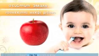 Яблока для малышей