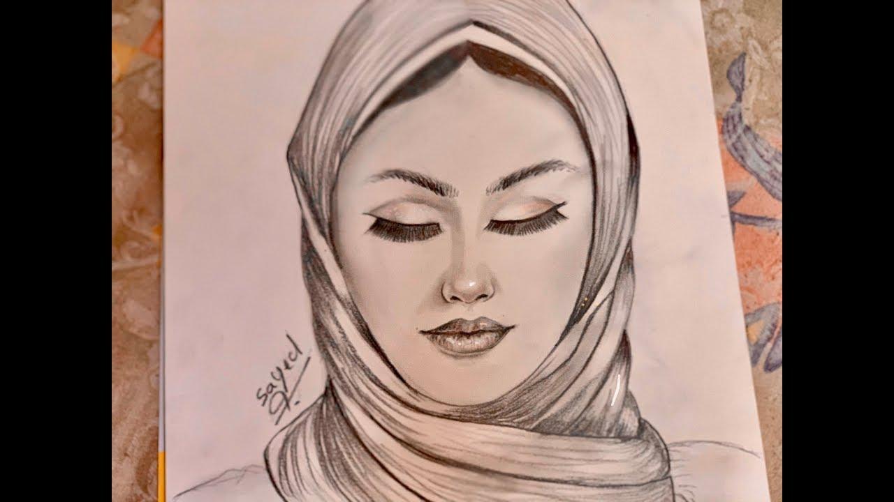 تعليم رسم فتاه محجبه بالقلم الرصاص Education Drawing Girl Veiled