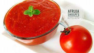 টমেটো সস তৈরি ও সংরক্ষণ পদ্ধতি // Tomato Sauce// Bangladeshi Tomato Sauce Recipe