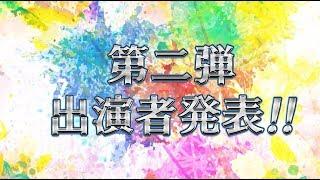 Tokyo Street Collection DATE 2018.05.03(Thu) @武蔵野森総合スポーツ...