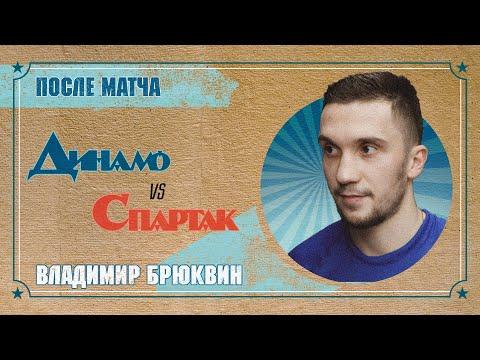 Владимир Брюквин: «От игры вратаря зависит, как я буду бить буллит»