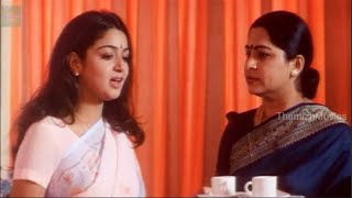 "'Anbe Un Vasam"" Tamil Movie Scene - Rati Goes To Aswin's Home Alone"
